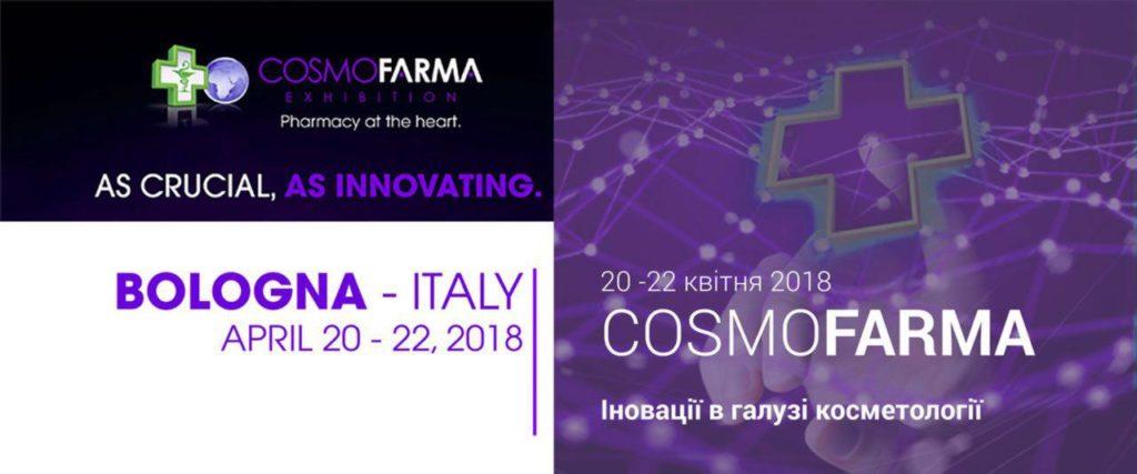 Міжнародна виставка COSMO FARMA